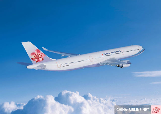tong dai ve may bay china airline