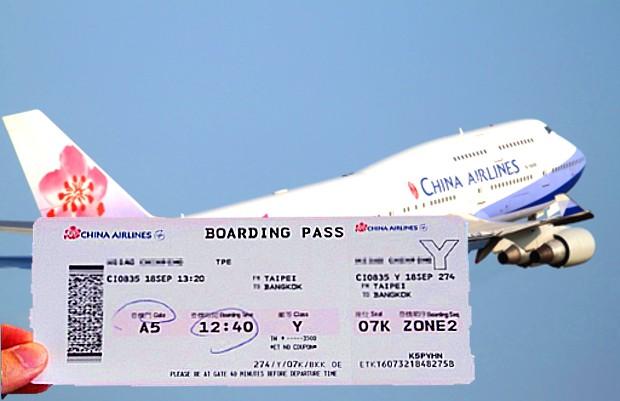 Thông tin hoàn, hủy vé máy bay China Airlines