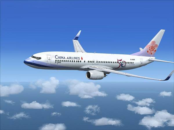 san ve may bay china airline gia re