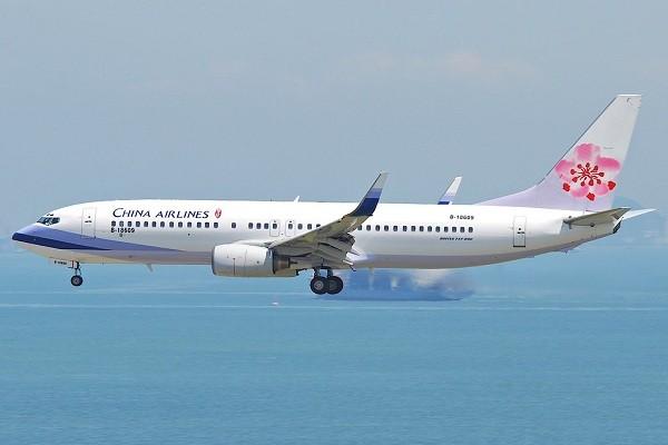 Hướng dẫn cách kiểm tra thông tin chuyến bay China Airlines